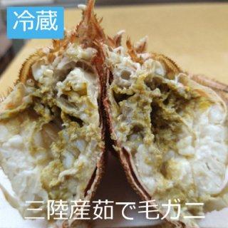 (冷蔵)三陸産 茹で毛蟹