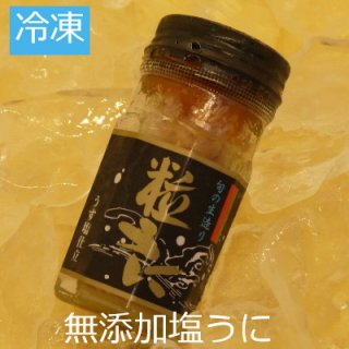 [冷凍]『無添加塩ウニ』粒うに60g