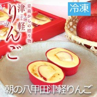 【冷凍】朝の八甲田津軽りんご 10個入り