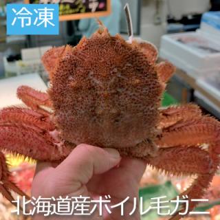 [冷凍]北海道産ボイル天然毛ガニ