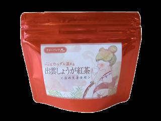 出雲しょうが紅茶<出西生姜使用> 3g×10p