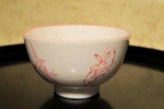 赤絵鳥獣戯画弓矢御飯茶碗