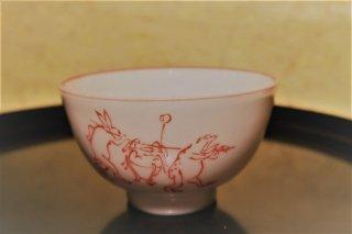 赤絵鳥獣戯画壺かき御飯茶碗