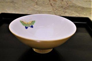 黄交趾蝶々御飯茶碗