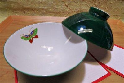 青交趾蝶々御飯茶碗