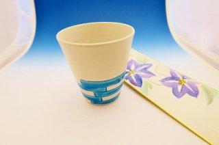 浅黄白マット線彫フリーカップ