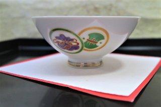 宝絵御飯茶碗