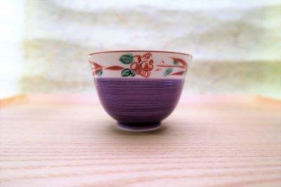 赤絵紫交趾汲出碗