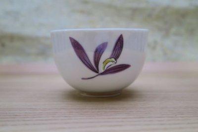 紫ラン絵汲出碗