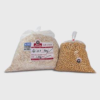 最上級合わせみそこうじ(米麹1.5kg・麦麹3kg)・大豆1.5kg・塩入りセット(甘口合わせ味噌が約10kg出来ます)