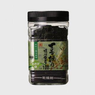 一番摘み味付け海苔(わさび)