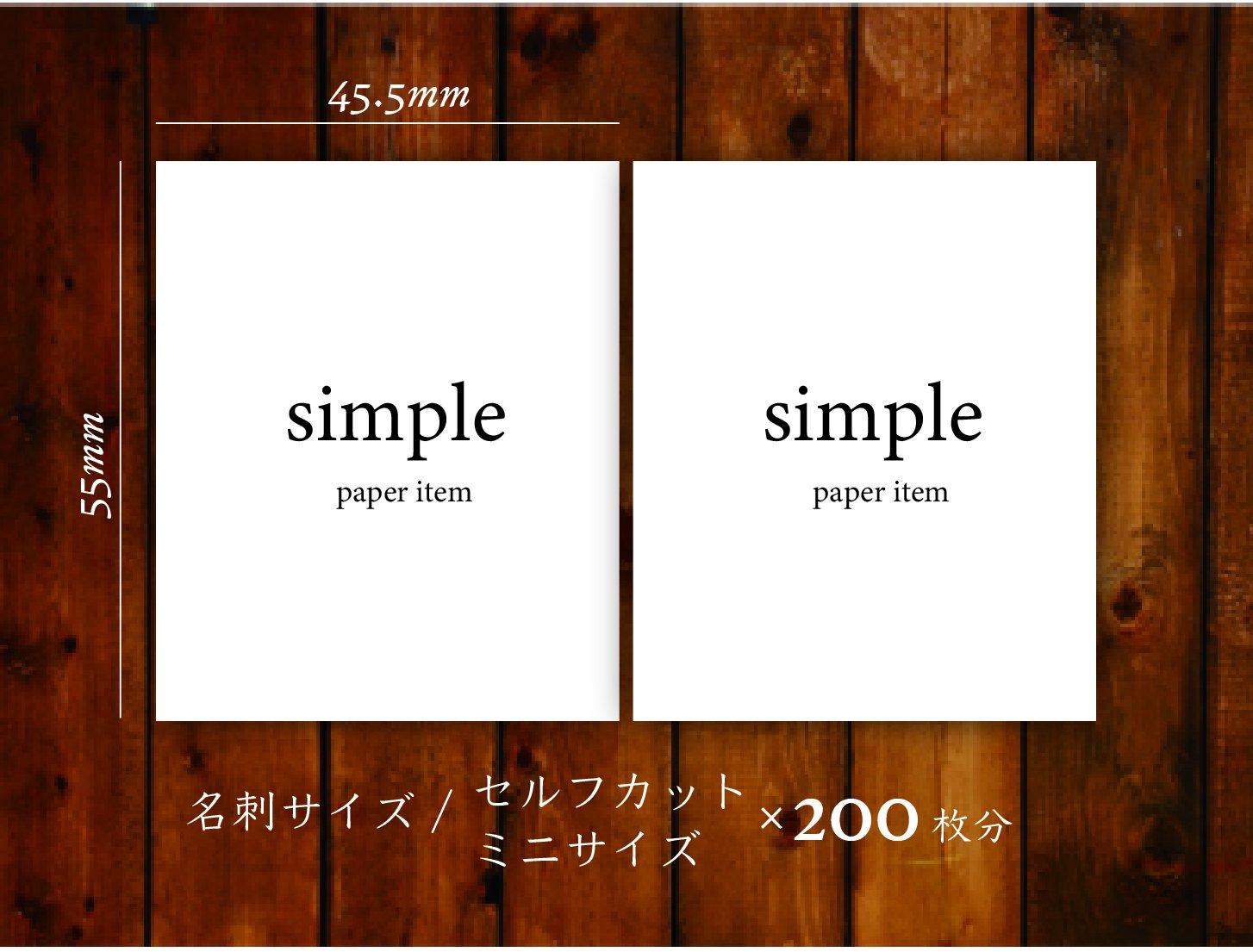 <セルフカット/名刺サイズ><br>基本プラン3000円~