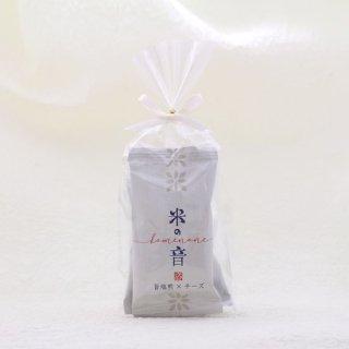 米の音【旨塩煎×チーズ】 3個入