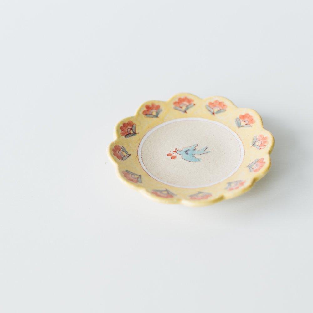 増山文 豆皿(黄)