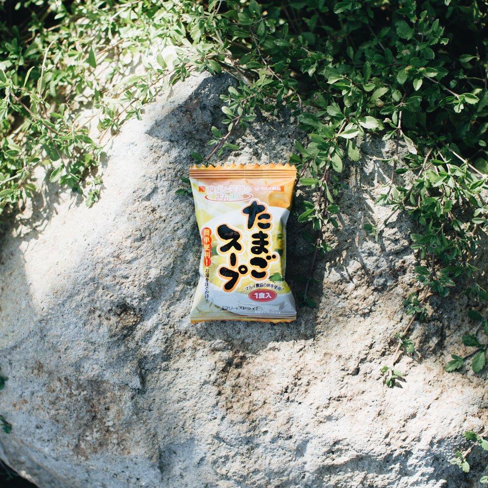 イロドリセレクト たまごスープ自宅用(5食入り)