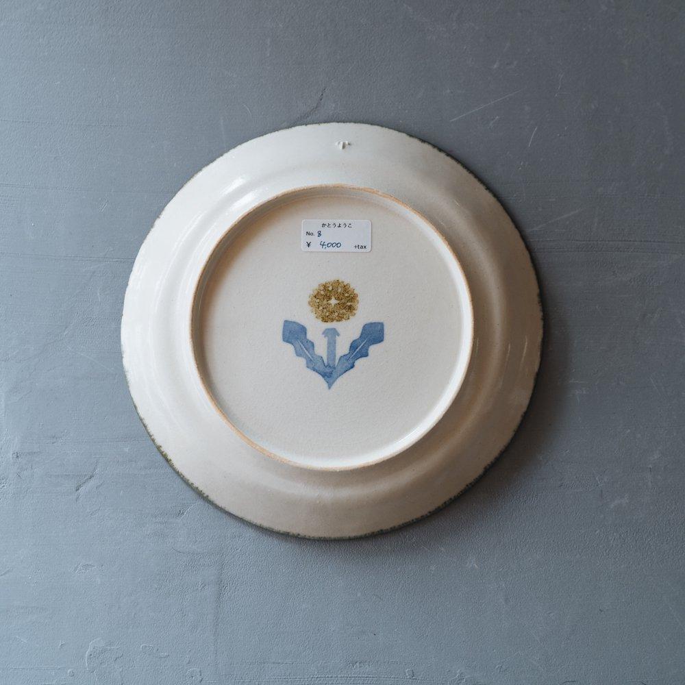 2021年2月20(土)18:00〜「くらしの中のイロドリ展」かとうようこ 18cm丸皿  たんぽぽ  か25