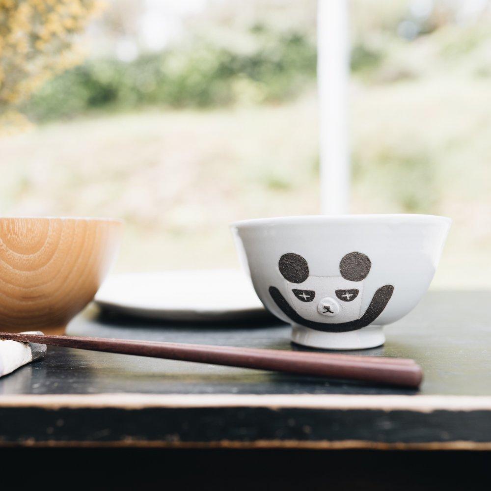 宮崎孝彦 お茶碗 パンダ (2020年4月) 8