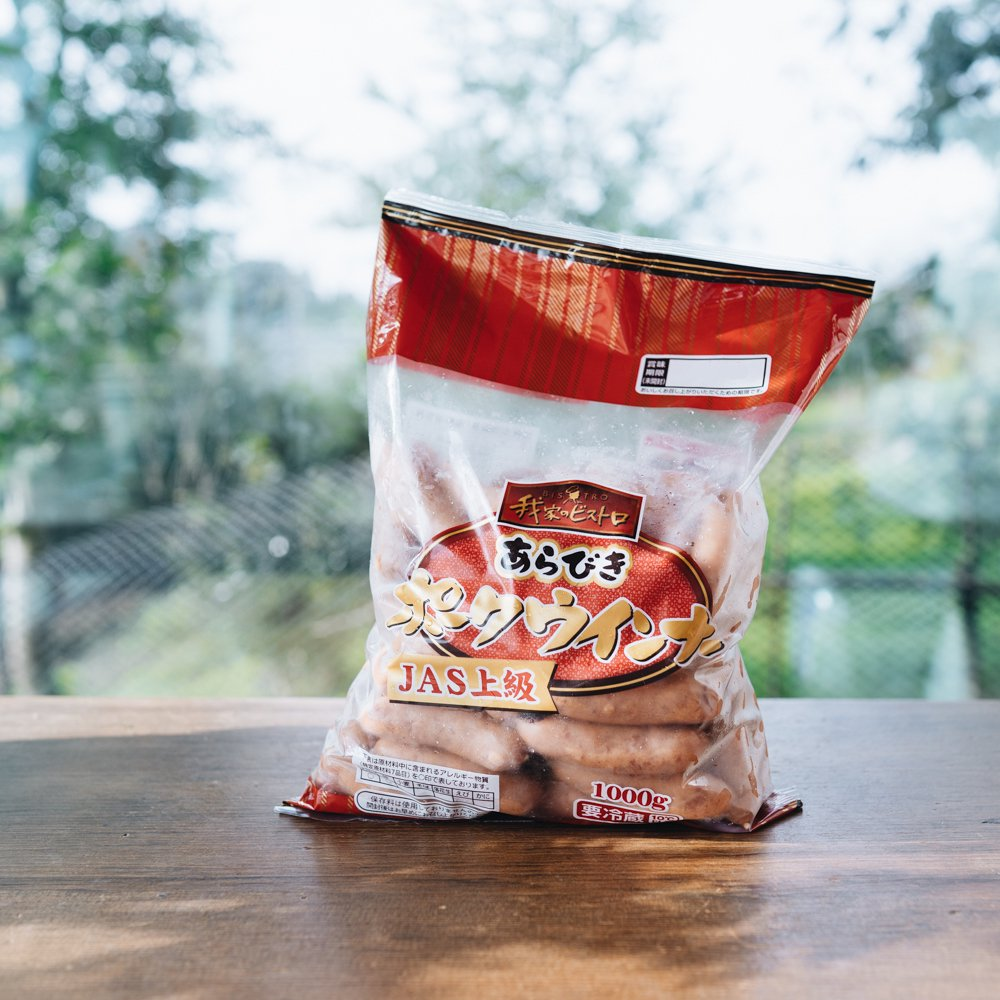 (※10月6日発送分)美味しんぼのためのウインナー 1000g (約64本) 【送料無料】