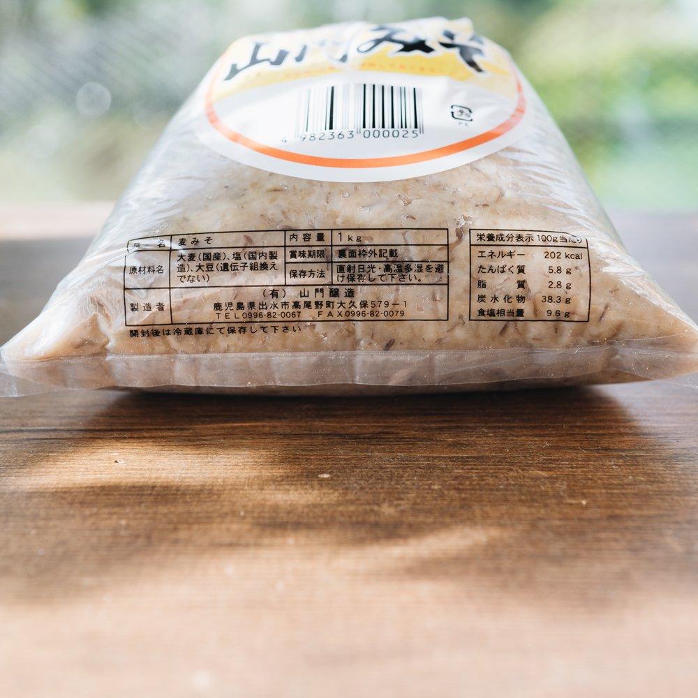 鹿児島の麦味噌 山門みそ 1kg