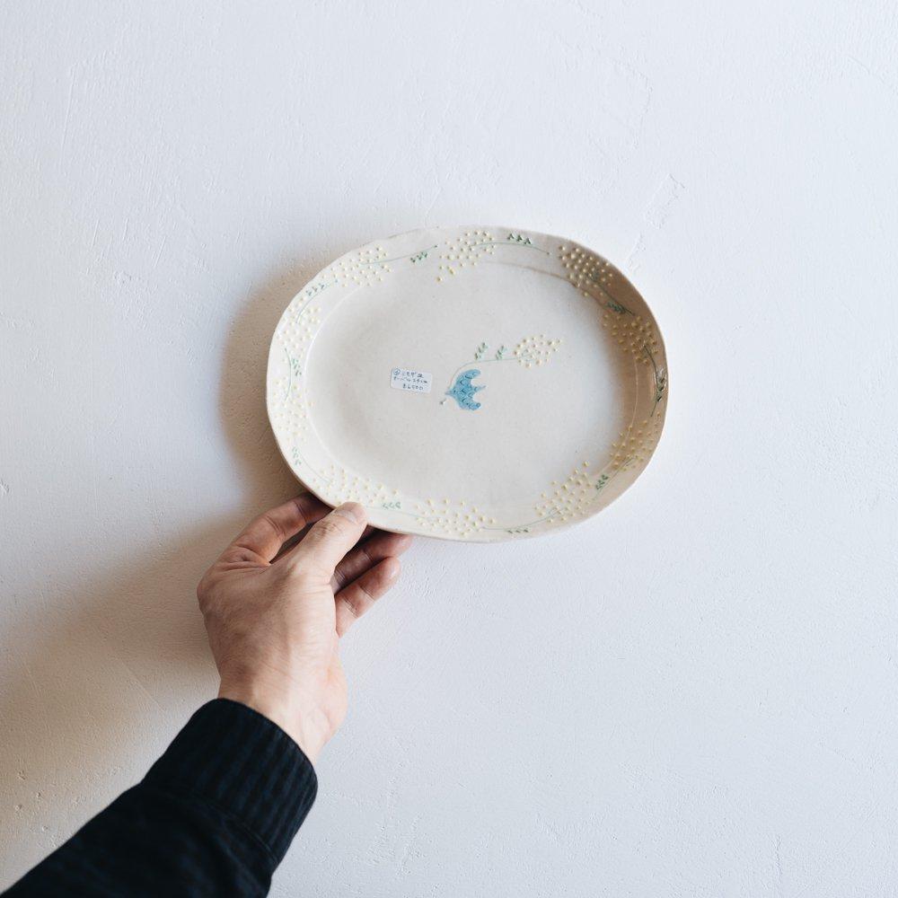 2021年2月20(土)18:00〜「くらしの中のイロドリ展」つちのわ ミモザオーバル皿 24cm   つ4