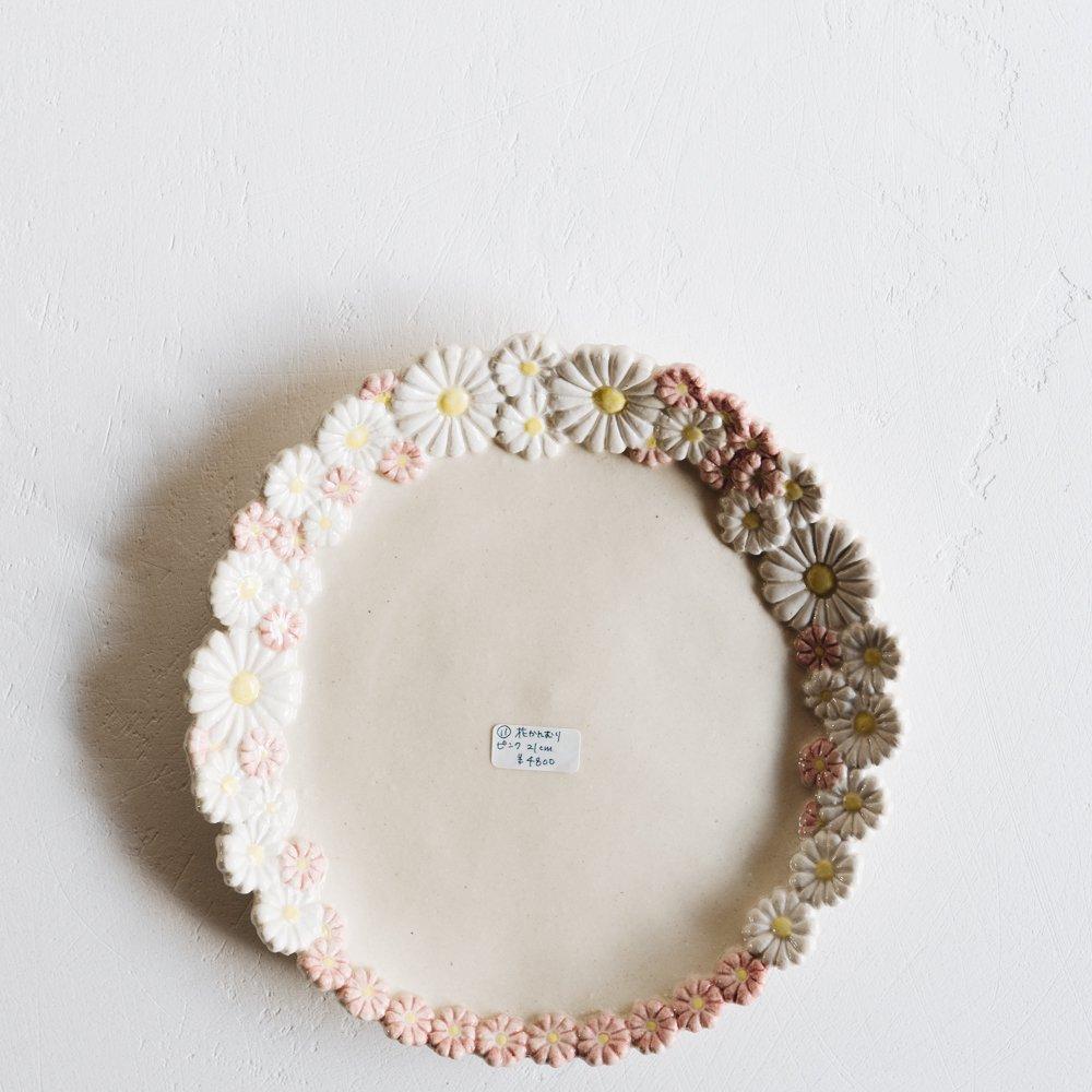 2021年2月20(土)18:00〜「くらしの中のイロドリ展」つちのわ 花かんむり ピンク 21cm   つ11