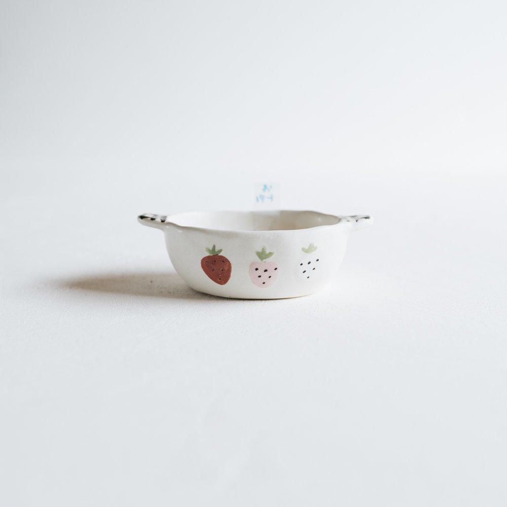 2021年2月20(土)18:00〜「くらしの中のイロドリ展」大田亜樹  豆鉢   お17-1