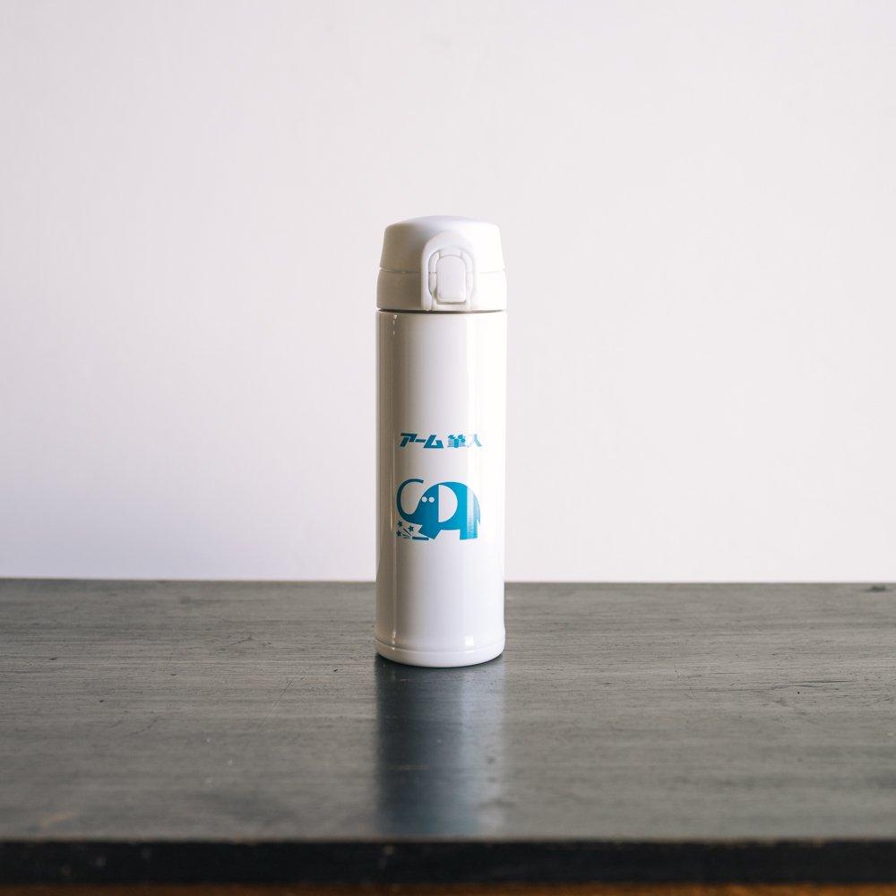 (2021年8月) ワンプッシュボトル サンスター文具