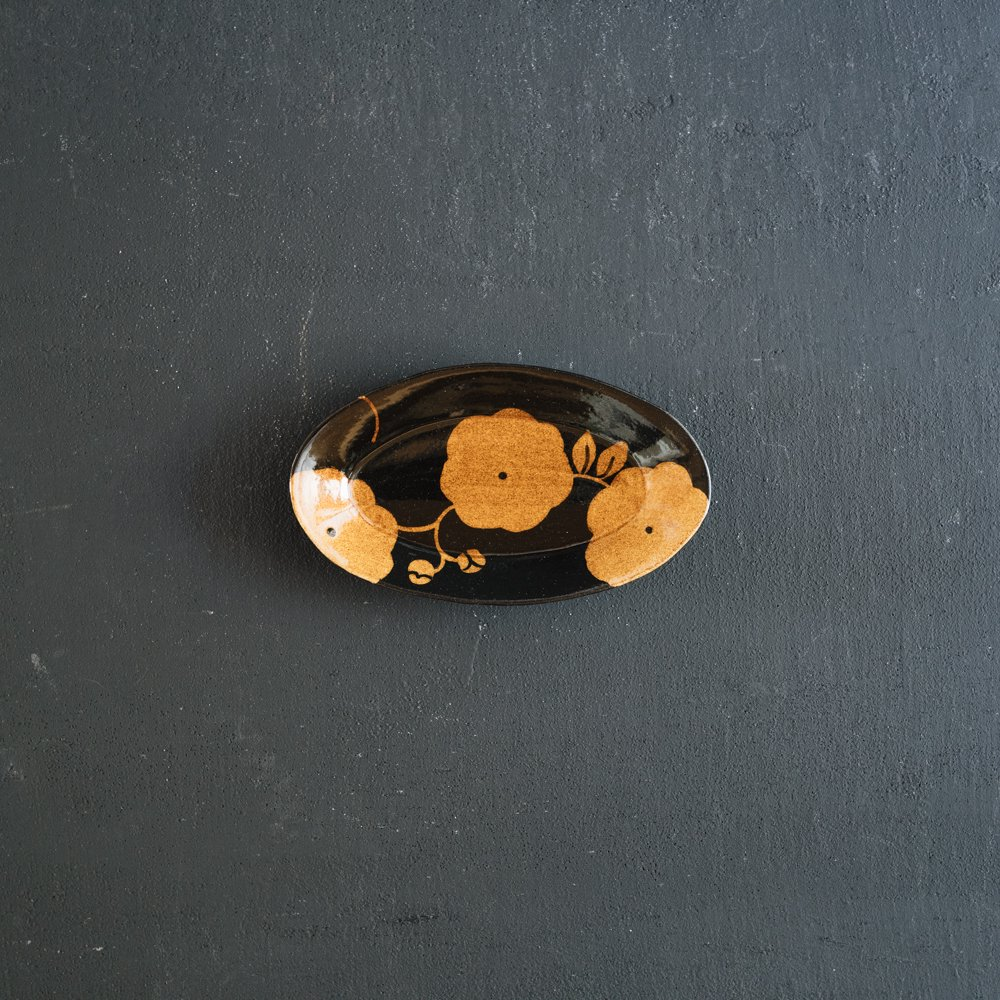 【2021年9月】 矢島操 あめ釉オーバル皿  (や3)