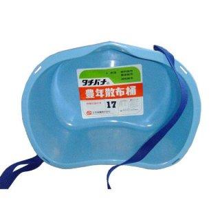 タチバナ 豊年散布桶 17