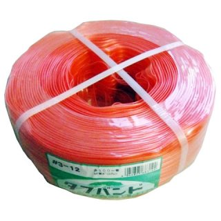 タフバンド 500m 巾12mm 赤 紫 黒 青 黄