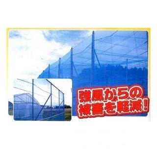 防風網 かぜよけくん 2×10m