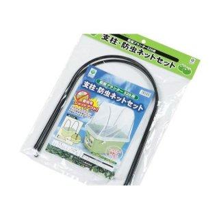 菜園プランター 520型 グリーン