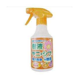 サボテン 除菌もできる刃物クリーナー 300ml