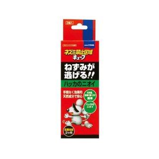 ネズミ禁止区域キューブ