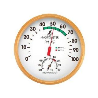 温湿度計 丸型 15cm G