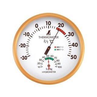 温湿度計 丸型 15cm F