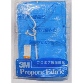 3M プロポア製 保護服