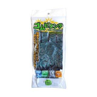 丸和ケミカル ゴムピタンテ 天然ゴム滑り止め手袋 フリーサイズ ブルー #1156-BL
