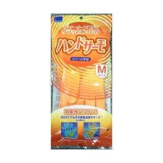 オカモト ハンドサーモ ビニール手袋 OG-007 オレンジ