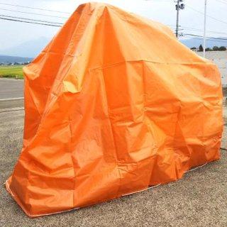 コンバインカバー G2型【5条刈用】ブルー/オレンジ