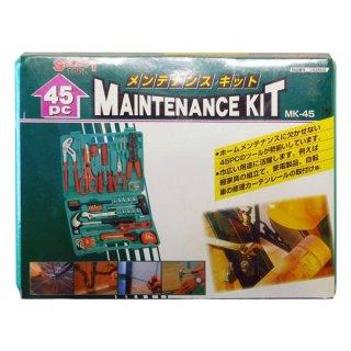 馬場長 メンテナンスキット MK-45