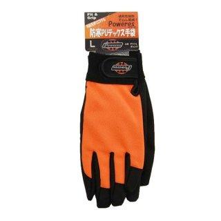 パワーテックス 防寒PUテックス手袋 LLサイズ P-111-LL オレンジ