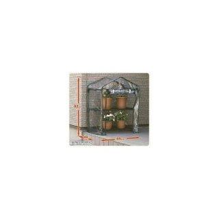 グリーンライフ ビニール温室2段 BO-001Y