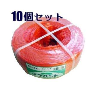 10個セット タフバンド 500m 巾15mm 赤 紫 黒 青 黄 #3-12