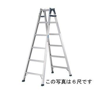 アルミ製 はしご兼用 脚立 4尺 荷重100kg SGマーク付 【送料無料】