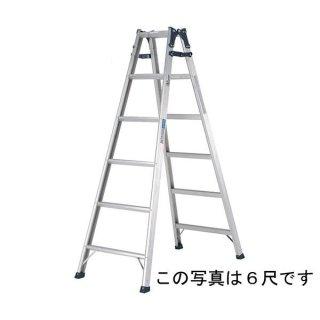 アルミ製 はしご兼用 脚立 5尺 荷重100kg SGマーク付 【送料無料】