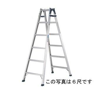 アルミ製 はしご兼用 脚立 3尺 荷重100kg SGマーク付