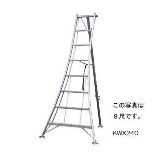 アルミ製 三脚 3尺 荷重100kg 【送料無料】【ALC外部倉庫発送商品】