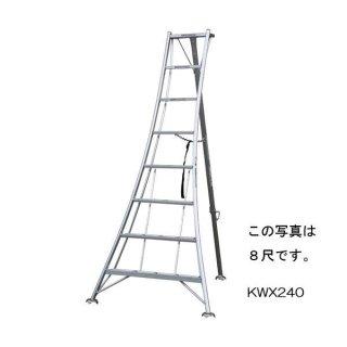 アルミ製 三脚 11尺 荷重100kg 【送料無料】【ALC外部倉庫発送商品】