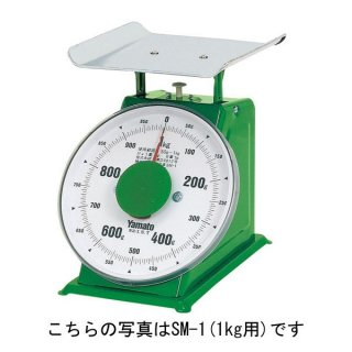 Yamato 上皿はかり 4kg SM-4 検定品 上皿秤 大和製衡<img class='new_mark_img2' src='https://img.shop-pro.jp/img/new/icons16.gif' style='border:none;display:inline;margin:0px;padding:0px;width:auto;' />